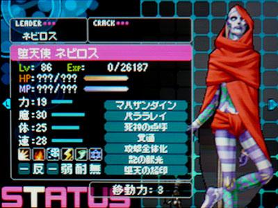 devil_s2_66.jpg