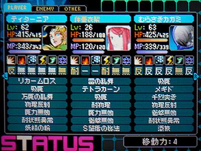 devil_s2_70.jpg