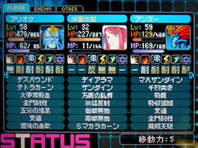 devil_s2_79.jpg