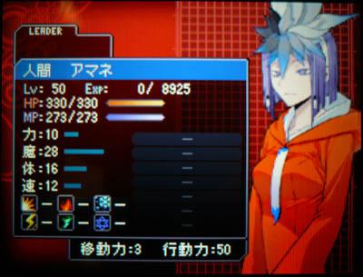 devil_s32.jpg
