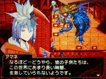 devil_s48.jpg