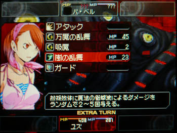 devil_s70.jpg