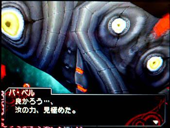 devil_s71.jpg