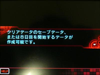 devil_s_over_04.jpg