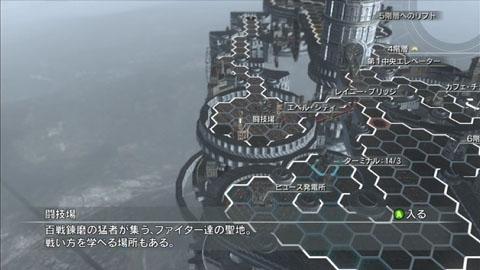 end_of_02.jpg