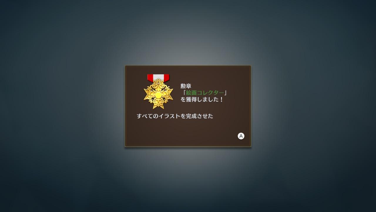 fe_musou_062.jpg