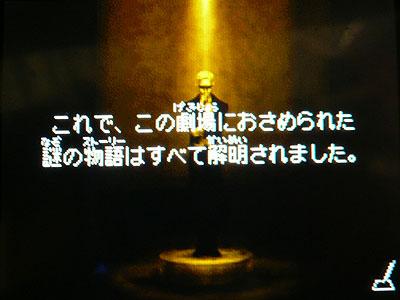 nazo_00.jpg