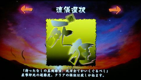 oboro_03.jpg