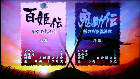 oboro_04.jpg