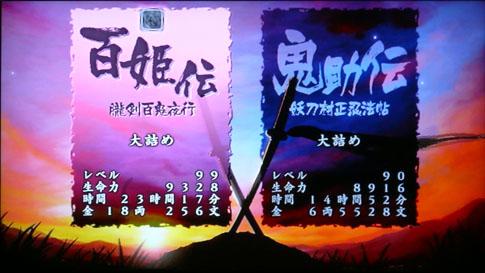 oboro_05.jpg