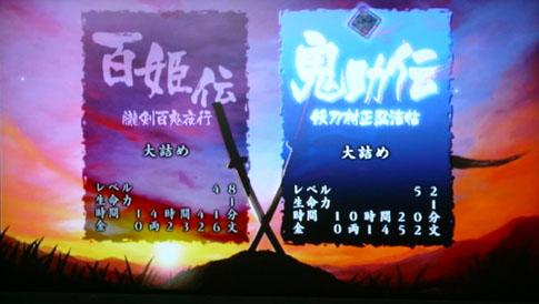oboro_k_00a.jpg
