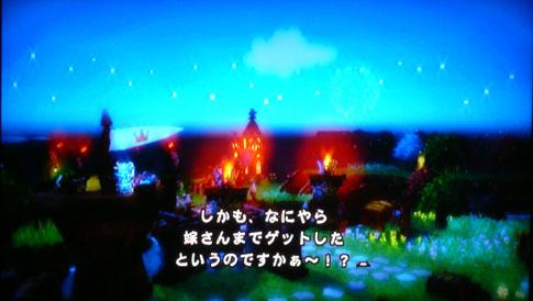 oh_sama_02.jpg