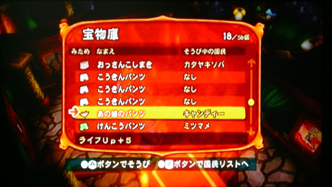 oh_sama_08.jpg