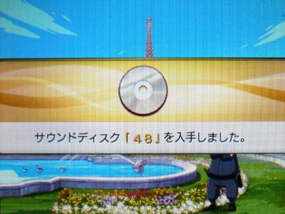 rhythm_kaitou_R_09.jpg