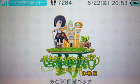 sekaijyu_4_03.jpg