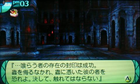 sekaijyu_4_15_20130414185746.jpg