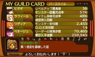 sekaijyu_d_02.jpg