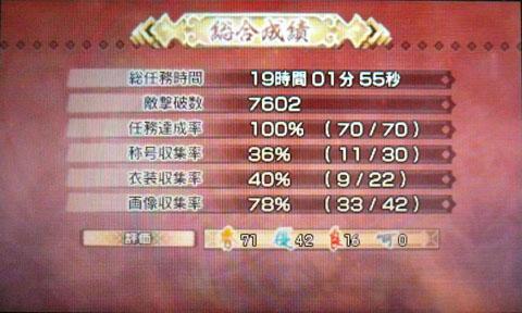 senran_kagura_01.jpg