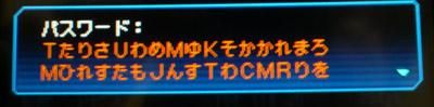 sin_m_sj02_pass.jpg