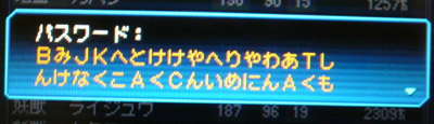 sin_m_sj05_pass.jpg