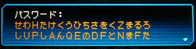 sin_m_sj08_pass.jpg
