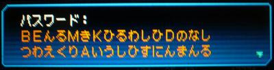 sin_m_sj09_pass.jpg
