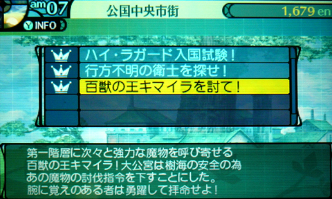sin_sekaijyu2_006.jpg