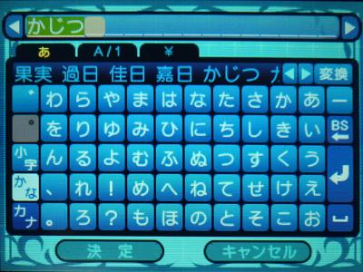 sin_sekaijyu_03.jpg