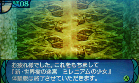 sin_sekaijyu_04.jpg