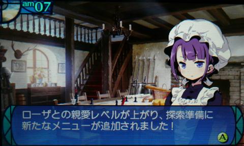 sin_sekaijyu_07.jpg