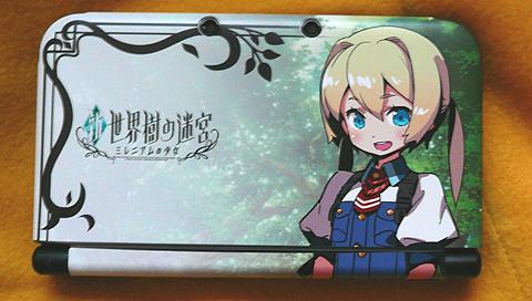 sin_sekaijyu_09.jpg