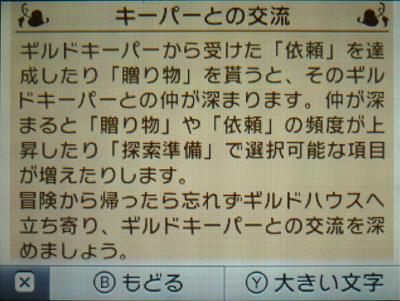 sin_sekaijyu_10.jpg