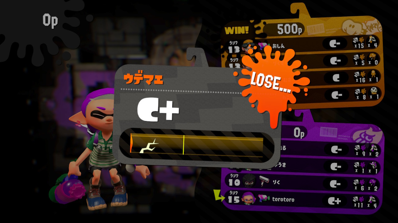 splatoon2_0026.jpg
