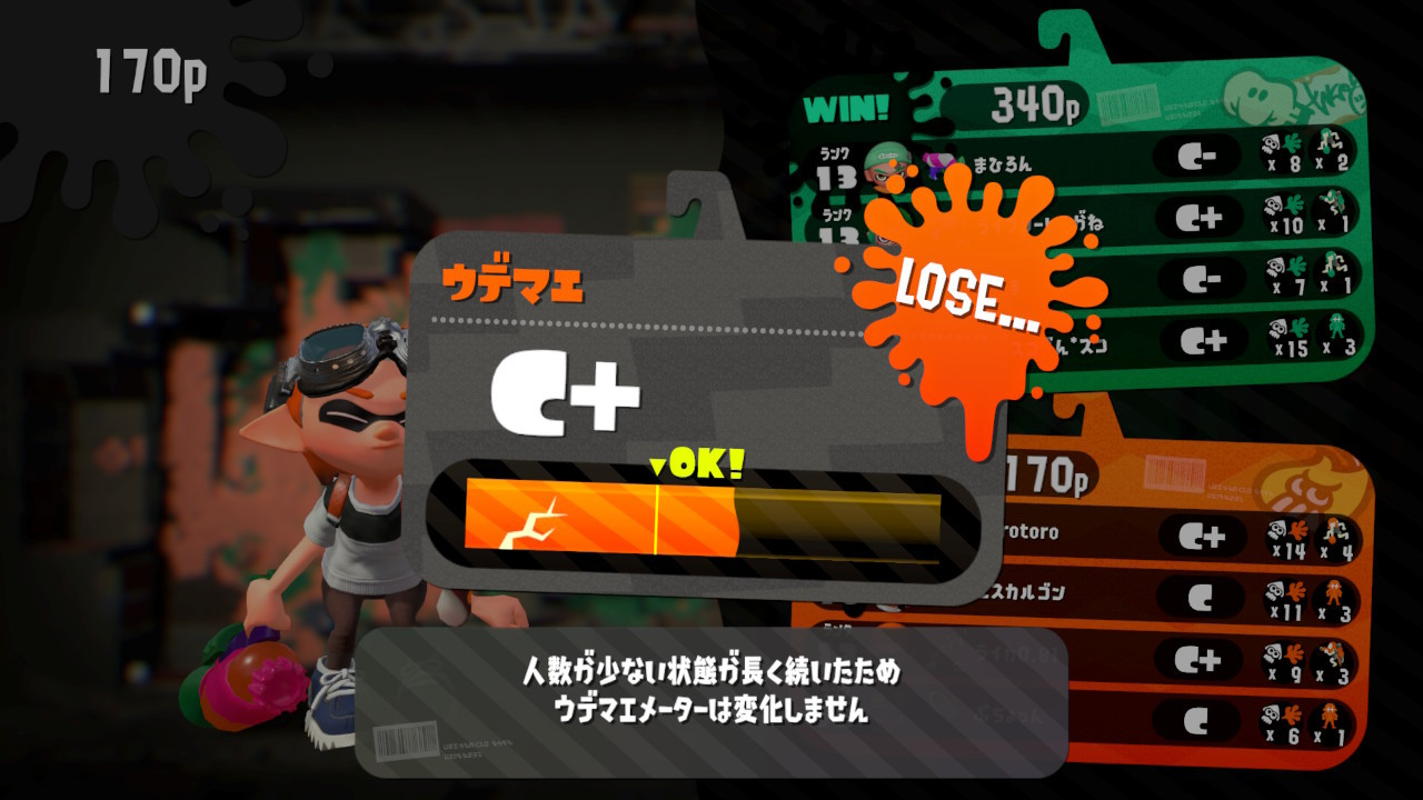 splatoon2_0027.jpg