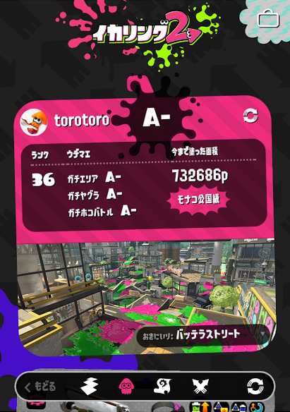 splatoon2_0034.jpg