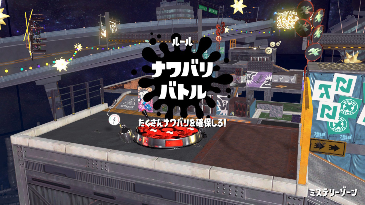 splatoon2_0038.jpg