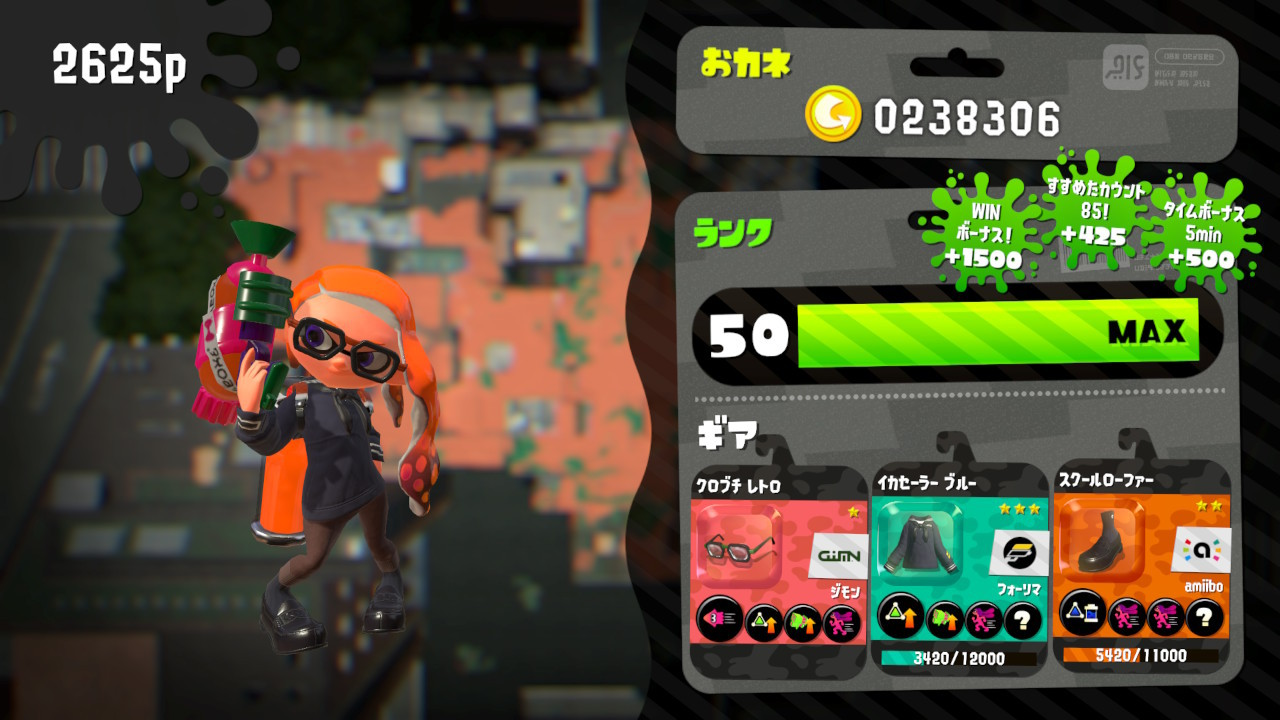 splatoon2_0046.jpg