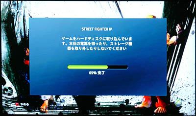 st4_00.jpg