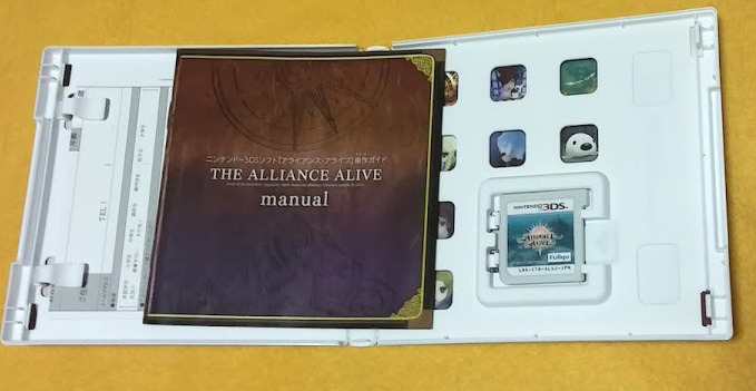 the_alliance_alive_001.jpg