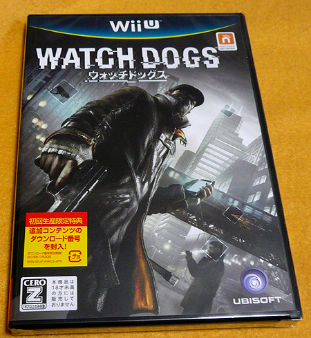 watch_dogs_00.jpg