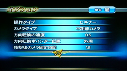 zangeki_08.jpg