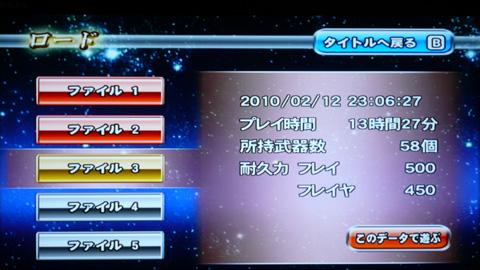 zangeki_09.jpg