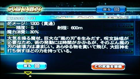 zangeki_14.jpg