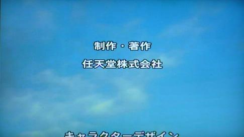 zangeki_23.jpg