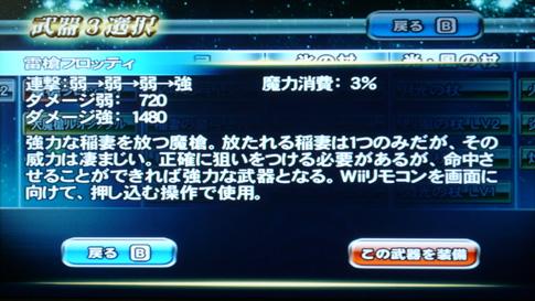 zangeki_34.jpg