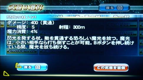 zangeki_35.jpg