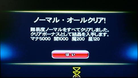 zangeki_37.jpg