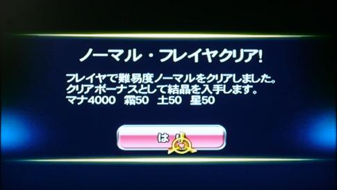 zangeki_38.jpg