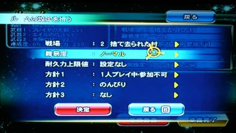 zangeki_46.jpg