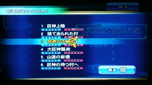 zangeki_49.jpg